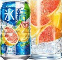 氷結グレープフルーツ/レモン